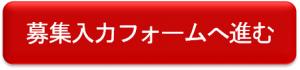 new1 button touroku