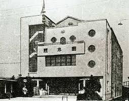 団成社(1921年)